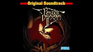 1996年03月22日 ゲーム パンツァードラグーン ツヴァイ BGM 「追憶(スタッフロール)」