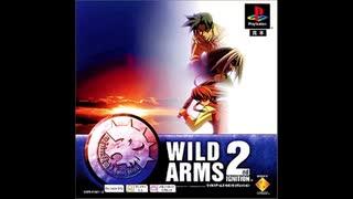 1999年09月02日 ゲーム ワイルドアームズ セカンドイグニッション BGM 「戦闘 vs Lord Blazer」