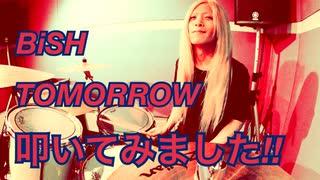 【叩いてみた】TOMORROW / BiSH【TVアニメ