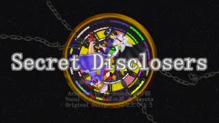 【東方MMD-PV】Secret Disclosers+