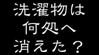 【ニコ生・ゆのん】我のマイメロパン2は何処いった魔界!?【お散歩可愛い】