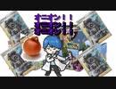 【開封動画】ポケモンカードジムセットならオニオン当たるだろ!!