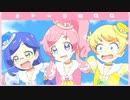 キラッとプリ☆チャン 第108話 キラッCHU、ライブがしたいッチュ!