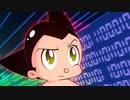 GO!GO!アトム 第40話「OT2(おーてぃーつー)を救(すく)え!」