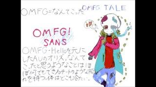 【手描きUT_AU】11歳JSによるSans―Underta