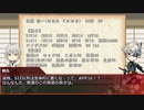 【弱酸性審神者本丸】ヘタレていない5振りによる列車旅行【刀剣Coc】1
