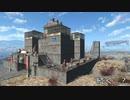 fallout4 小さなお城の作り方と紹介(DLC有)