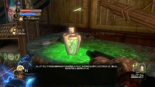 【初見実況プレイ】BioShock2海底都市徘徊録 その16