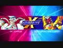 【Xチャレンジ】ステージ3-3 ハード クリアー