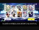 【あんスタ Music】神引き 5周年記念スカウト コズプロ編グループB【ガチャ実況】