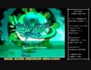 桜乃そらさんに、東方の迷宮2 を紹介してもらう動画