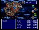 FF4低レベルクリア - ゼロムス戦 【ジャンプ不使用・短期決戦】