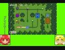 #5 フルーツゲーム劇場『スーパーマリオメーカー2』キノピコワールド