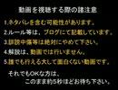 【DQX】ドラマサ10のコインボス縛りプレイ動画・第3弾 ~戦士 VS ベリアル強~