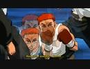 範馬刃牙vsボクシング世界ジュニアウェルター級チャンピオン