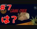 【今年1クソゲー】ネットで話題の問題作 ファイナルソードをプレイしてみる part7 全然オアシスじゃない件