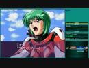 【スーパーロボット大戦W】 プレイ動画 Part35
