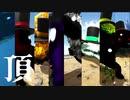 【ARK:Annunaki Genesis】『結成、ウーバーイーツ』 今日も何とか生きてます12話【VOICEROID実況】