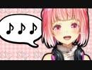 【にじさんじ】金魚坂めいろちゃんがBGMに合わせて喋る音MAD
