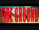 Official髭男dism / FIRE GROUND