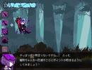 「黒魔女ゆかりの箱庭」一章:Gloomy Forest 序盤 demo