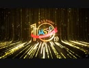 【MSSP】 10周年生 慰安旅行編 -1