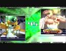 第1回MUGEN1.1b杯最強トーナメント フル動画 EP004