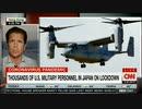 沖縄の米海兵隊基地で99人が新コロに感染...韓国から来た兵士から拡がる?