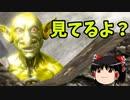 【ゆっくり実況】ファイナルソード android(スマホ)版 パート8