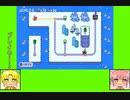 #6 フルーツゲーム劇場『スーパーマリオメーカー2』キノピコワールド