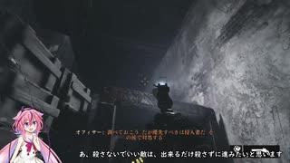 【鳴花ヒメ実況】Metro: Exodus 第3駅