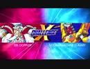 【Xチャレンジ】ステージ3 ハード クリアー