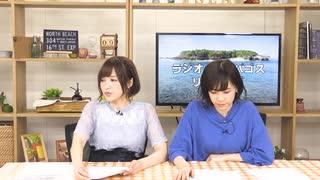 【有料配信】「ラジオ・ガラパゴス リターンズ」前編
