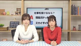 【有料配信】「ラジオ・ガラパゴス リターンズ 2」後編