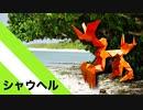 """【折り紙】「シャウヘル」 16枚【ドラゴン】/【origami】""""Schaouhel"""" 16 pieces【dragon】"""