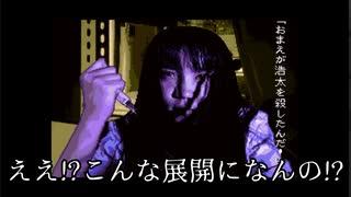 【単発縛りプレイ】納涼学校であった怖い話【敬語・選択禁止】