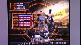 【実況・ファミコンナビ Vol.541】重装騎兵ヴァルケン2(PlayStation)