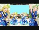 【ミリシタ】星井美希・島原エレナ「Glow Map」【ソロMV(LTDデュオ版)】