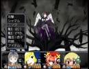 恋姫RPG 化物語~ニャル子~真ルート序曲~華林戦決着~ゼロの使い魔世界初頭