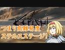 アリスの聖剣霧雨ランデブー 32話目