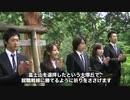 富士山で合格祈願!Brilliantstageパワージャケット