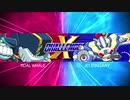 【Xチャレンジ】ステージ5 ハード クリアー