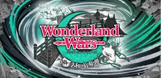 『Wonderland Wars -禍ツ大和ノ宿曜典- 』新Ver.紹介ムービー
