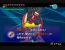 【ゼルダの伝説 風のタクト】ちょいレトロなゲームを初見でやってみる!【パート26】