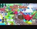 【実況】ペーパーマリオの新作『オリガミキング』をあじわう Part1