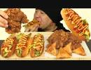 ASMR/咀嚼音/ホットドッグ、フライドチキン、春巻きを食べる音/ジョンソンヴィル/揚げ物/音フェチ
