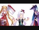 【アイドル部】 (」・ω・)」うー!(/・ω・)/にゃー!【MMD】
