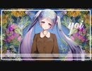 yoi/初音ミク cover