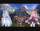 【YsⅧ】琴葉姉妹と「永遠に呪われた島」に上陸しよう part10