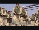 ザ・特殊部隊「デルタフォース」